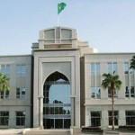 Mauritanie : L'étape d'après ?
