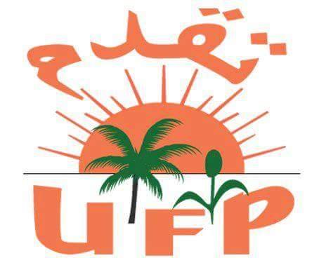 UFP : Résolution sur quelques questions d'actualité